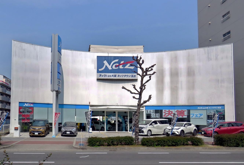 大阪市立加賀屋東小学校 - JapaneseClass.jp